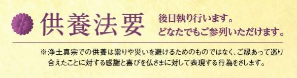 イベントイメージ3