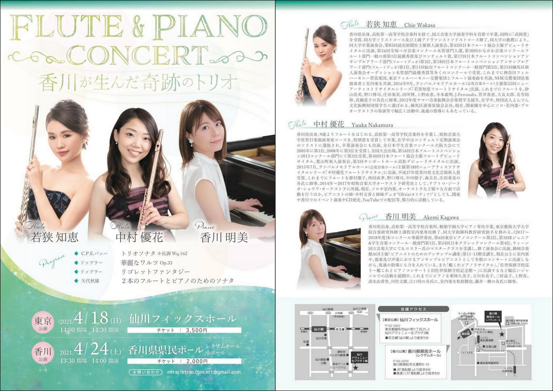 イベントイメージ2