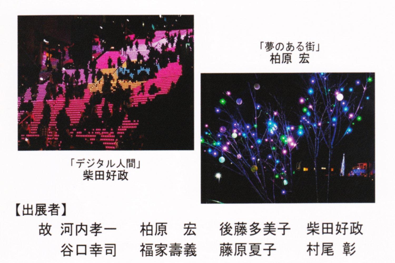 イベントイメージ1